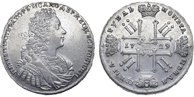 Изображение 1 рубля 1729 года Петра II