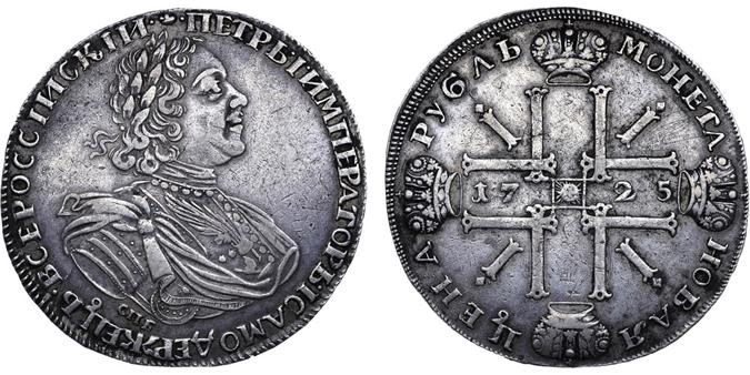 Изображение Солнечного рубля 1725 года
