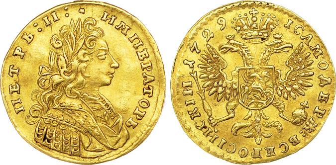 Изображение червонца 1729 года с бантом