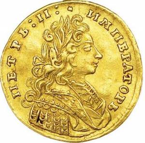 Изображение червонца Петра II