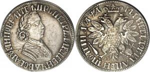 Изображение полтины 1704 года - работа Алексеева