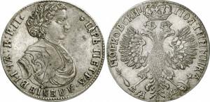 Изображение полтины 1707 года
