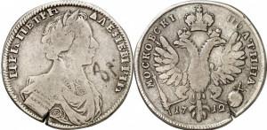 Изображение полтины 1712 года - работа Гуэна