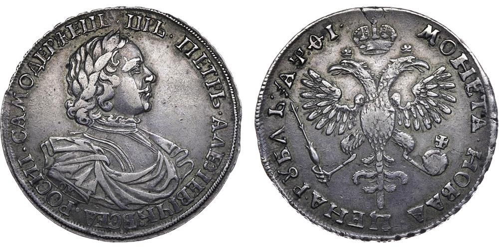 Изображение полтины 1719 года - портрет в латах