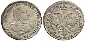 Изображение полтины 1721 года - портрет с наплечниками