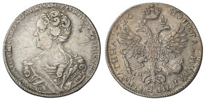 Изображение полтины 1726 года (Санкт-Петербург)