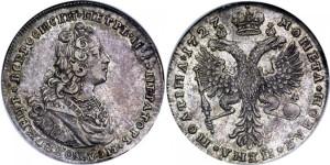 Изображение полтины 1727 года Мск