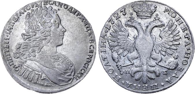Изображение полтины 1727 года СПб