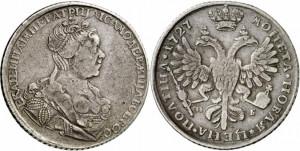 Изображение полтины 1727 года (СПб)
