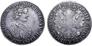 Изображение уборной полтины 1705 года
