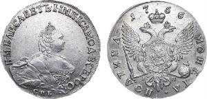 Серебряная монета полтина Елизаветы Петровны