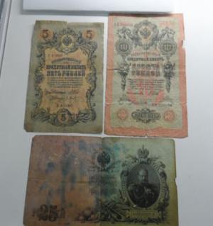 Бумажные деньги при Александре 2