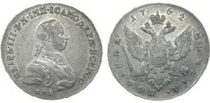 Серебряная полтина Петра III