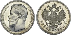 Царский рубль 1898 года Proof