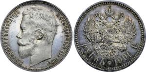 Серебряный рубль 1901 года, старый тип