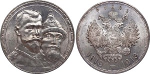 Серебряный донативный рубль - Трон