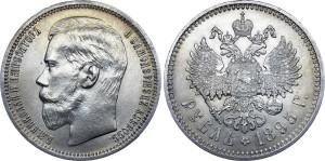 Первый год чеканки серебряных рублей Николая II