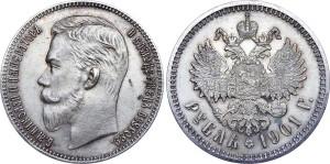 Серебряная монета - 1 рубль 1901 года, новый тип