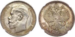 1 рубль 1896 года, царская серебряная монета