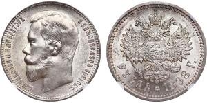 Серебряный рубль Николая II 1898 года