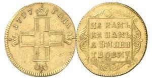 Золотая монета Червонец Павла I