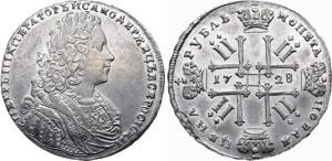 Фотография рубля Петра 2 1728 года