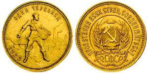 Фото монеты Червонец сеятель