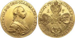 Золотая монета 10 рублей Петра III