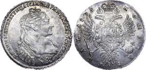 Изображение 1 рубля Анны Иоановны 1735 года