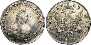 Серебряная полтина Елизаветы Петровны 1742 СПБ, поясной портрет