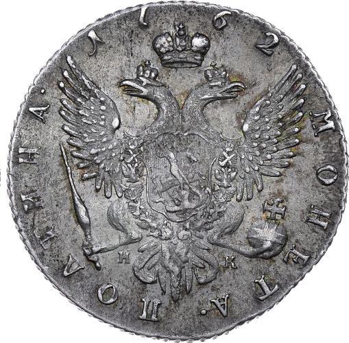 Стоимость Полтины Петра III