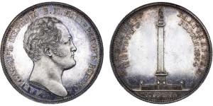 рубль Александра первого 1834 года