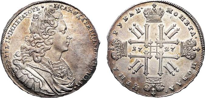 Изображение 1 рубля 1727 года