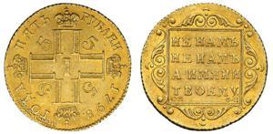 Золотая монета 5 рублей Павла I