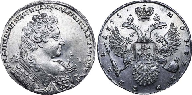 Изображение 1 рубля Анны Иоановны 1731 года