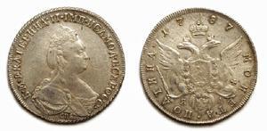 Серебряная монета Полтина Екатерины 2