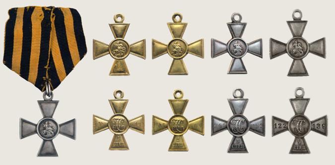 Золотой и серебряный Георгиевский Крест
