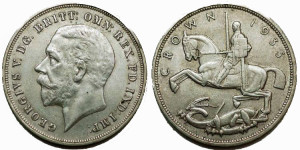 Серебряная крона Георга V 1935 года