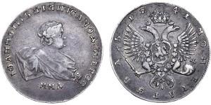 1 рубль ММД Иоанна Антоновича
