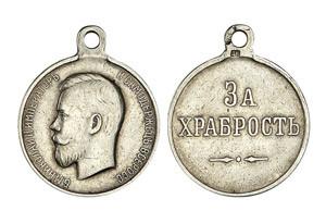 """Серебряные медали """"За усердие"""" и """"За храбрость"""" Царской России"""