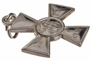Стоимость Серебряного Георгиевского креста