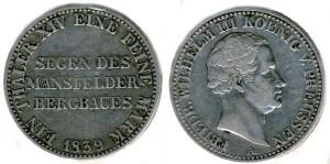 Серебряный талер при Фридрихе-Вильгельме III 1839 года