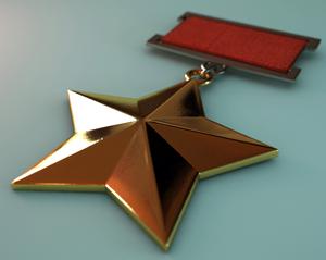 Стоимость Золотой Звезды Героя СССР