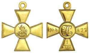 Золотой Георгиевский крест Царской России