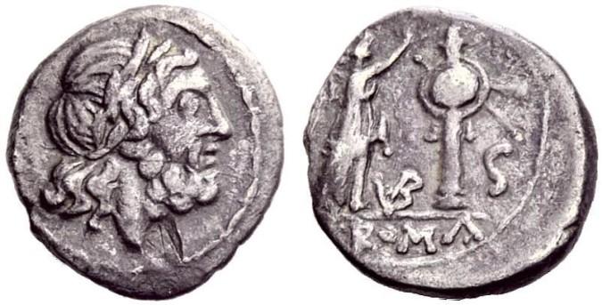 Серебряная монета Рима Полувикториат