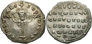 Серебряная монета Византии кератий