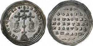 Серебряная монета милиарисий