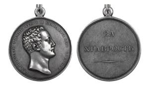 Серебряная медаль «За храбрость» Николая I