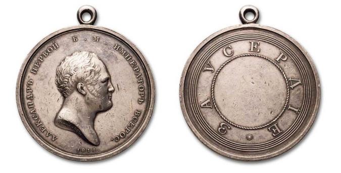 Серебряная медаль «За усердие» Александра I