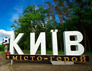 Скупка наград в Киеве